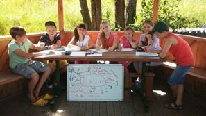 ЯЗЫКОВОЙ ЛАГЕРЬ ENGLISH FOR YOU CAMP